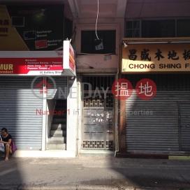 45-47 Battery Street,Jordan, Kowloon