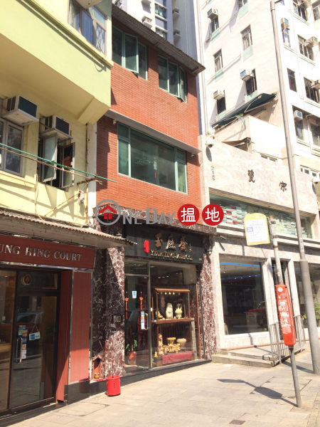 225 Hollywood Road (225 Hollywood Road) Sheung Wan|搵地(OneDay)(1)