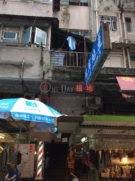 72-74 Pei Ho Street (72-74 Pei Ho Street) Sham Shui Po 搵地(OneDay)(2)