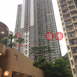 Cheung Yam House, On Yam Estate|安蔭邨祥蔭樓