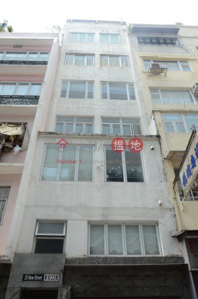 23 New Street (23 New Street) Soho|搵地(OneDay)(3)