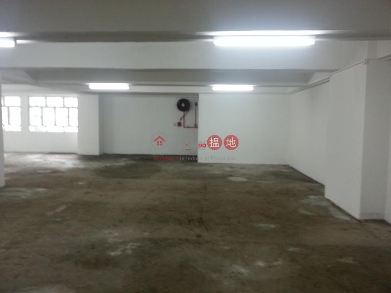 Kwai Wan Industrial Building* | 2 Wing Kin Road | Kwai Tsing District | Hong Kong Rental HK$ 69,000/ month