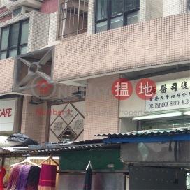 Tai Yuen Court,Wan Chai, Hong Kong Island