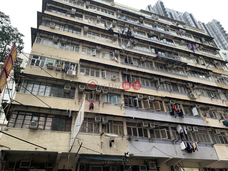 51 Ha Heung Road (51 Ha Heung Road) To Kwa Wan|搵地(OneDay)(1)
