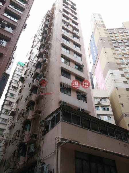 Hillwood Mansion (Hillwood Mansion) Tsim Sha Tsui 搵地(OneDay)(1)