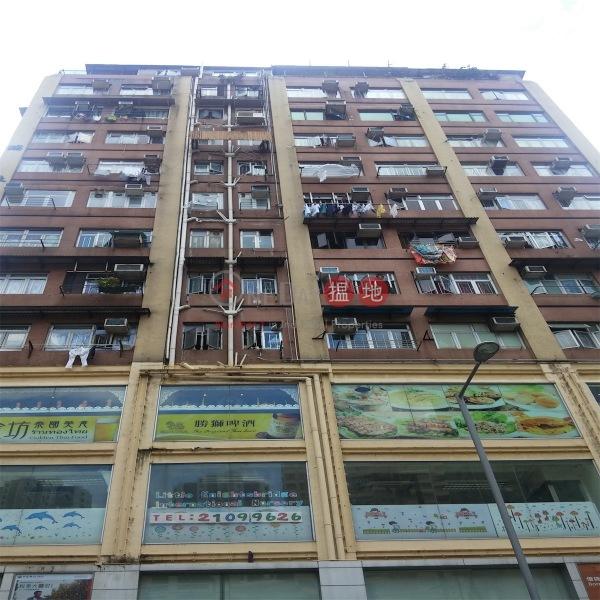 瑞生樓 (Shui Sang Building) 荃灣東|搵地(OneDay)(2)