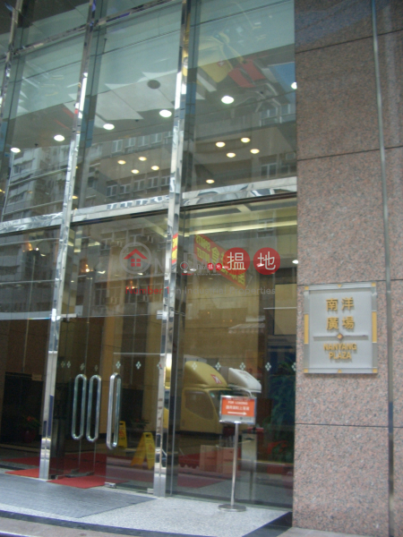 Nan Yang Plaza, High | Office / Commercial Property | Rental Listings | HK$ 44,240/ month