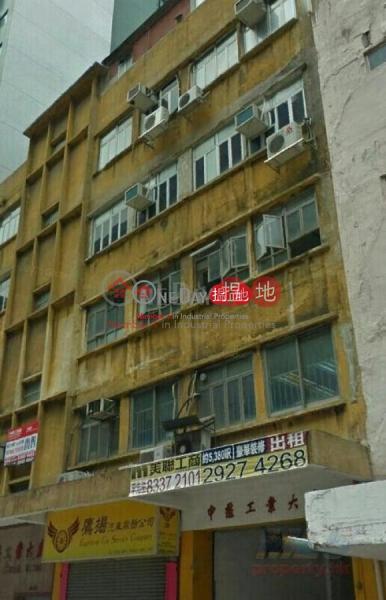 香港搵樓|租樓|二手盤|買樓| 搵地 | 工業大廈|出租樓盤|中懋工業大廈