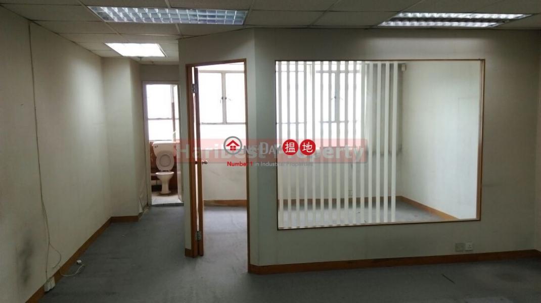 Wah Lok Industrial Centre, Wah Lok Industrial Centre 華樂工業中心 Rental Listings | Sha Tin (charl-03582)