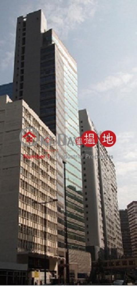 甄沾記大廈|南區甄沾記大廈(Yan's Tower)出售樓盤 (info@-05944)_0