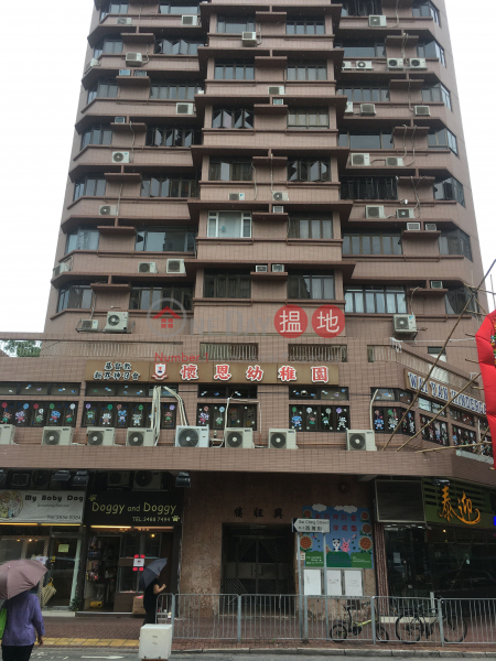 Hing Wong Building (Hing Wong Building) Yuen Long|搵地(OneDay)(3)