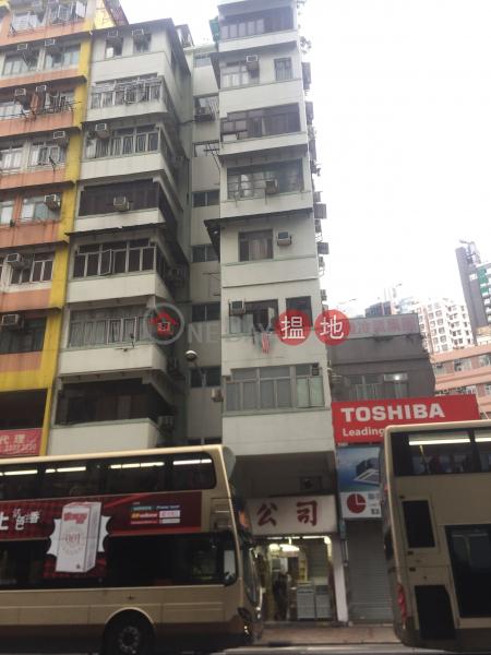 馬頭圍道172號 (172 Ma Tau Wai Road) 紅磡|搵地(OneDay)(1)
