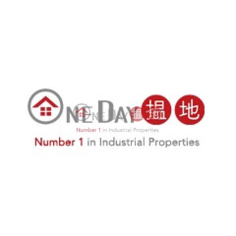 福成工業大厦|九龍城福成工業大廈(Fook Shing Industrial Building)出租樓盤 (hongh-04203)_0