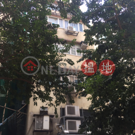 1 Mee Lun Street|美輪街1號