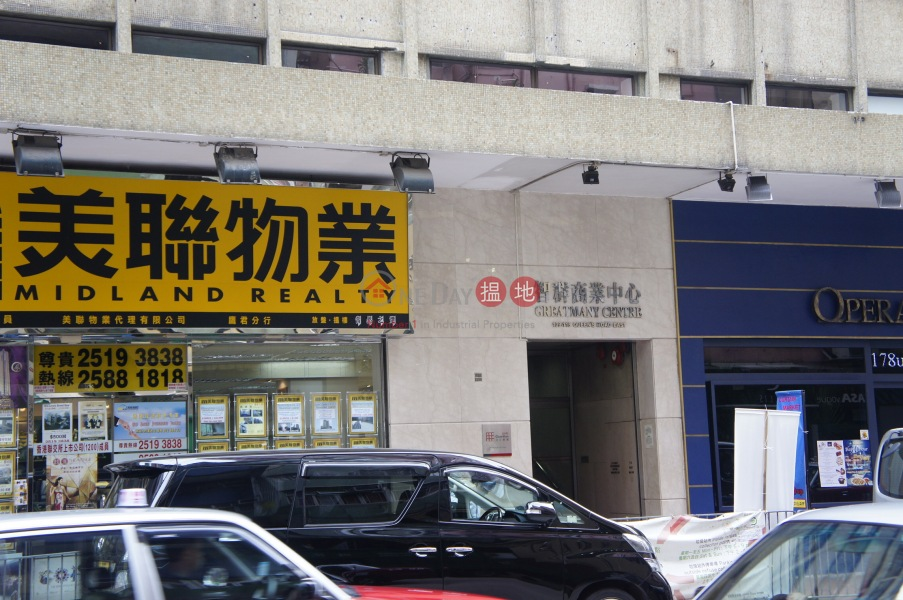 Greatmany Centre (Greatmany Centre ) Wan Chai|搵地(OneDay)(2)