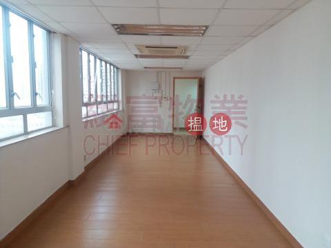 Efficiency House|Wong Tai Sin DistrictEfficiency House(Efficiency House)Rental Listings (33399)_0