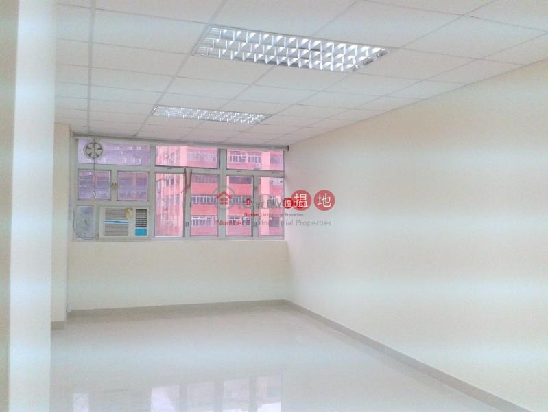 On Lok Factory Building, Low 細 Unit, Industrial | Rental Listings, HK$ 4,500/ month