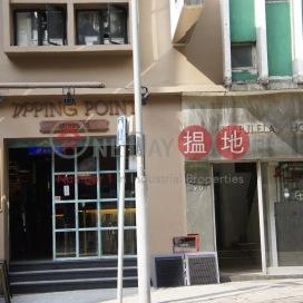 夏利里拉行,中環, 香港島