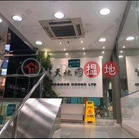 JOHNSTON ROAD|Wan Chai DistrictJohnston Court(Johnston Court)Rental Listings (01B0150171)_0