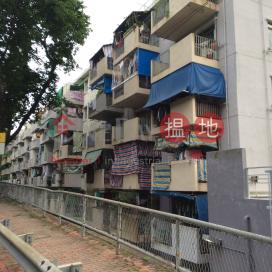 Yue Kwong Chuen Hoi Au Lau|漁光村 海鷗樓