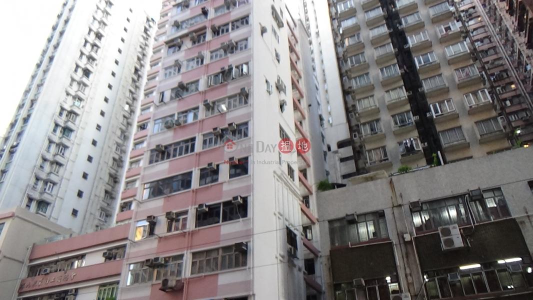 380 Des Voeux Road West (380 Des Voeux Road West) Shek Tong Tsui|搵地(OneDay)(1)