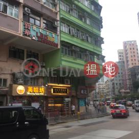 Winki House,Tai Kok Tsui, Kowloon