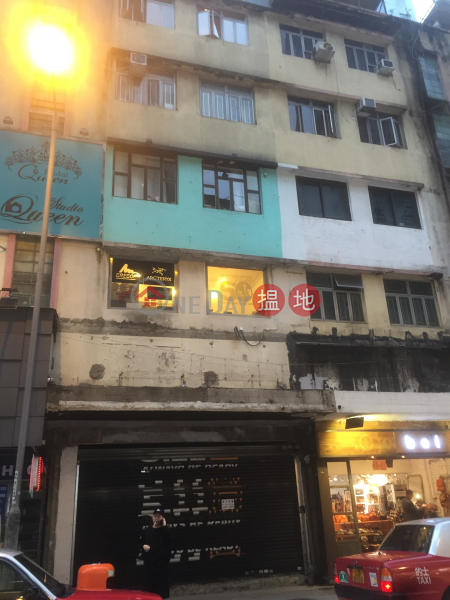 53 Granville Road (53 Granville Road) Tsim Sha Tsui|搵地(OneDay)(2)