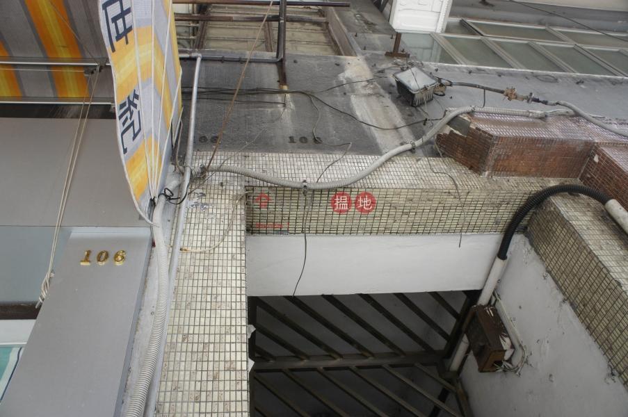 第二街108號 (108 Second Street) 西營盤 搵地(OneDay)(2)