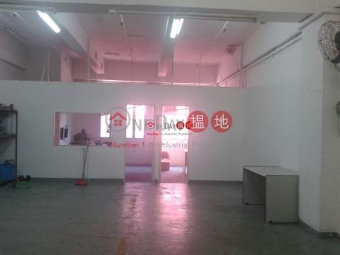 華生工業大廈|沙田華生工業大廈(Wah Sang Industrial Building)出租樓盤 (charl-02599)_0