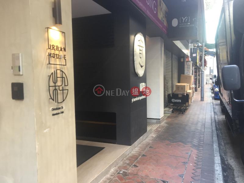 Yi Serviced Apartments (Yi Serviced Apartments) Tsim Sha Tsui|搵地(OneDay)(3)