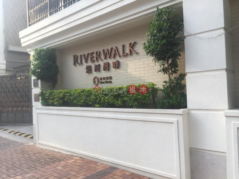 Riverwalk (Riverwalk) Mui Wo 搵地(OneDay)(4)