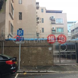 Sunshine Court,Yau Yat Chuen, Kowloon