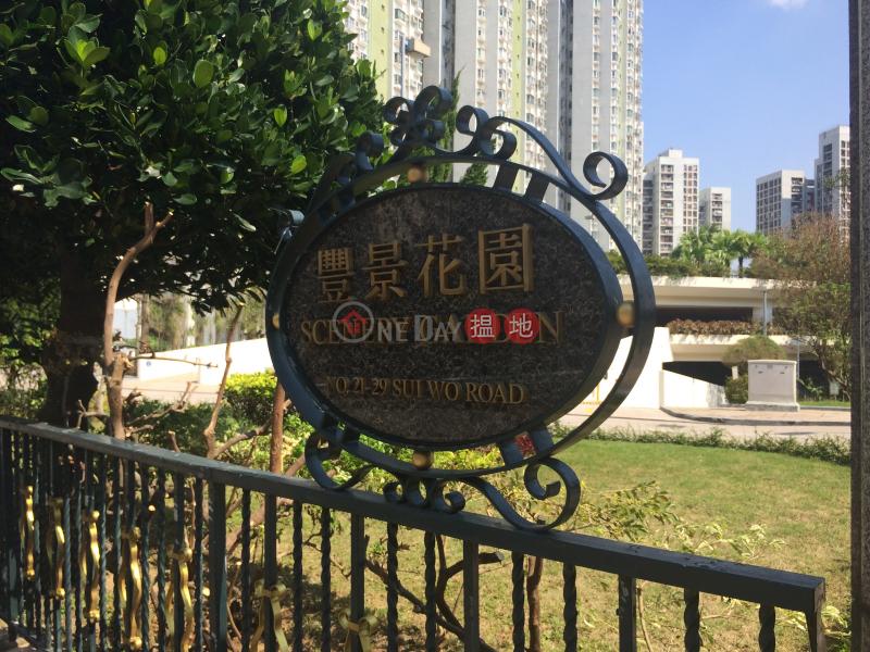 Scenery Garden (Scenery Garden) Fo Tan|搵地(OneDay)(2)