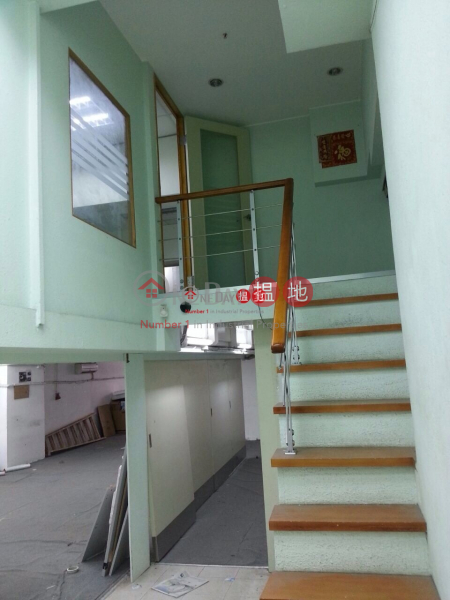 Property Search Hong Kong | OneDay | Industrial, Rental Listings | Wah Wai Centre