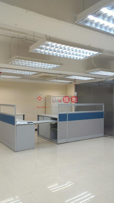 Hewlett Centre|Kwun Tong DistrictHewlett Centre(Hewlett Centre)Sales Listings (dion_-04026)_0