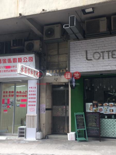 419L-419Q Queen\'s Road West (419L-419Q Queen\'s Road West) Sai Ying Pun|搵地(OneDay)(3)