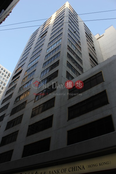 Tung Hip Commercial Building (Tung Hip Commercial Building) Sheung Wan|搵地(OneDay)(2)