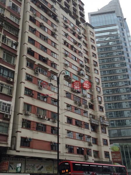 鴻安大廈 (Hung On Building) 天后|搵地(OneDay)(1)