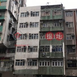 98-100 Cheung Sha Wan Road|長沙灣道98-100號