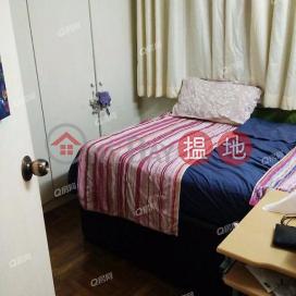 交通方便,內街清靜,即買即住,投資首選《景祥大樓買賣盤》|景祥大樓(King Cheung Mansion)出售樓盤 (XGGD733800104)_0