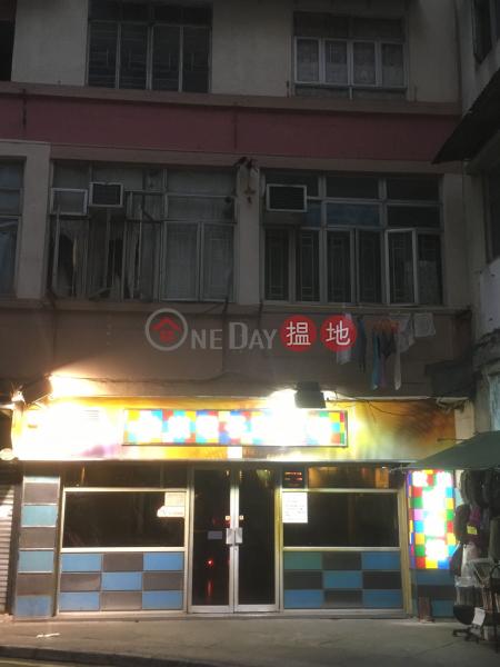 5 Whampoa Street (5 Whampoa Street) Hung Hom|搵地(OneDay)(2)