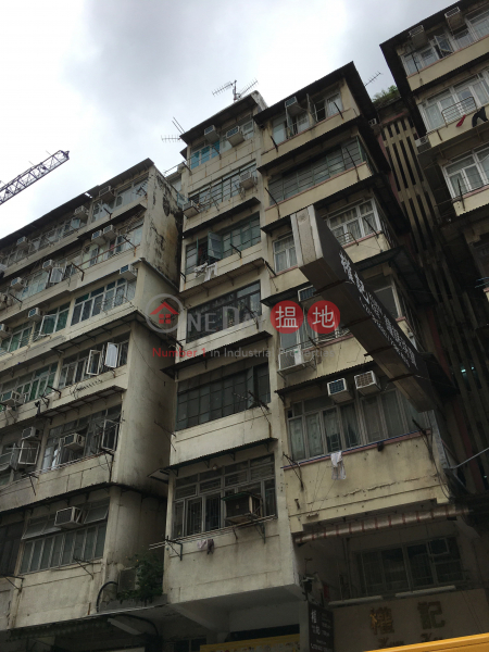 北河街23號 (23 Pei Ho Street) 深水埗|搵地(OneDay)(3)
