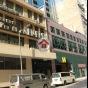 華盛工業大廈 (Wah Shing Industrial Building) 長沙灣長順街18號|- 搵地(OneDay)(5)