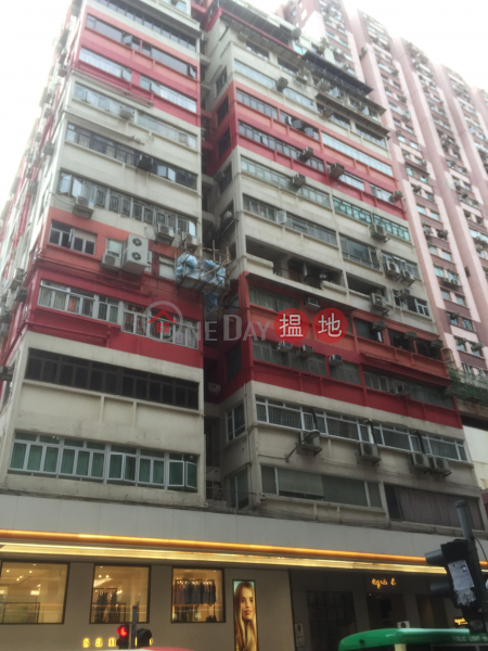 Kingston Building Block A (Kingston Building Block A) Causeway Bay|搵地(OneDay)(2)