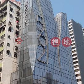 Nathan 562,Mong Kok, Kowloon