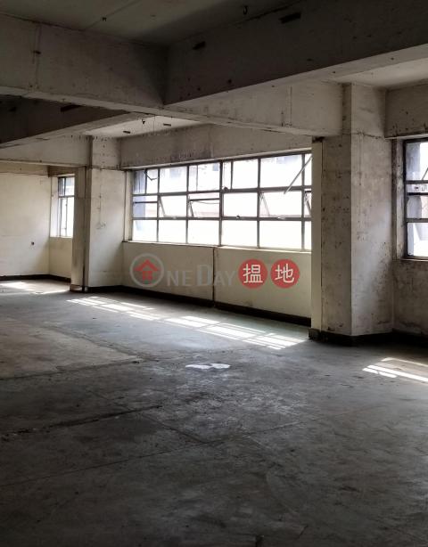 安樂工廠大廈單位出租|九龍城安樂工廠大廈(On Lok Factory Building)出租樓盤 (NGAIS-4873191317)_0
