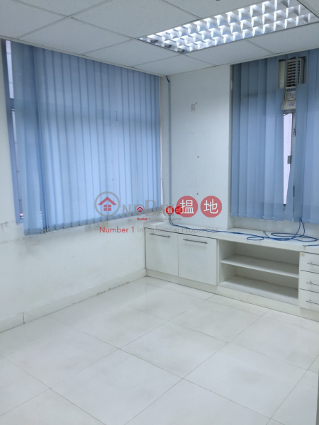 On Shing Industrial Building | Very High Industrial, Rental Listings | HK$ 25,000/ month