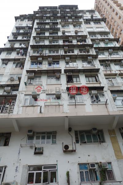 Aldrich House (Aldrich House) Shau Kei Wan|搵地(OneDay)(2)