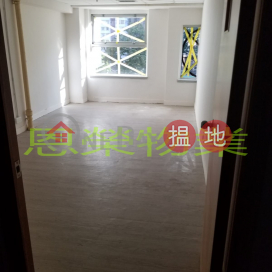 TEL 98755238|Wan Chai DistrictYue Hing Building (Yue Hing Building )Rental Listings (KEVIN-7492897591)_0