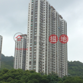 Mayfair Gardens | Block 5,Tsing Yi, New Territories